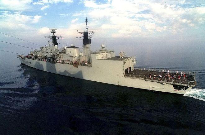 """Fregata """"HMS Coventry"""", actual """"Regele Ferdinand"""""""